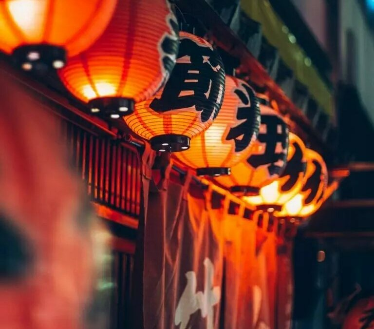 Free Form Data Analysis vs. Data Governance and how it Correlates to a Japanese Delicacy